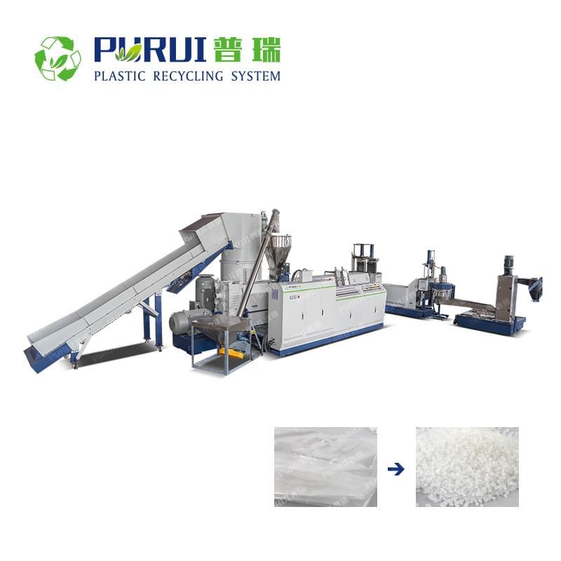 PE PP film / PP Woven Bag / Crushed Rigid Plastic Recycling Granulator