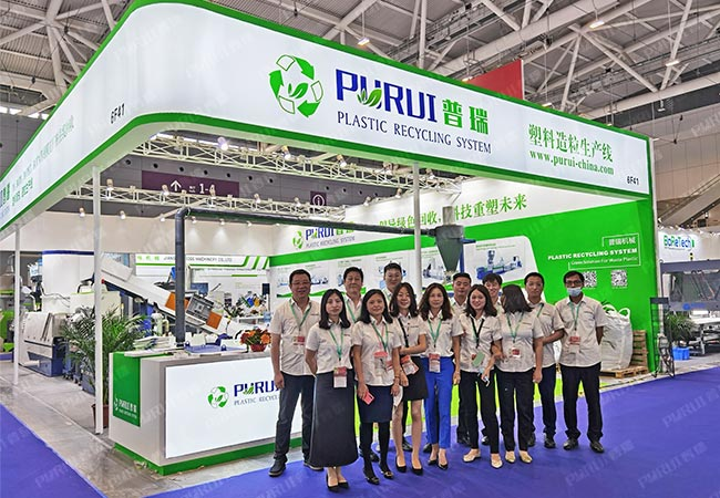 Purui Machinery will participate in the Chinaplas 2021