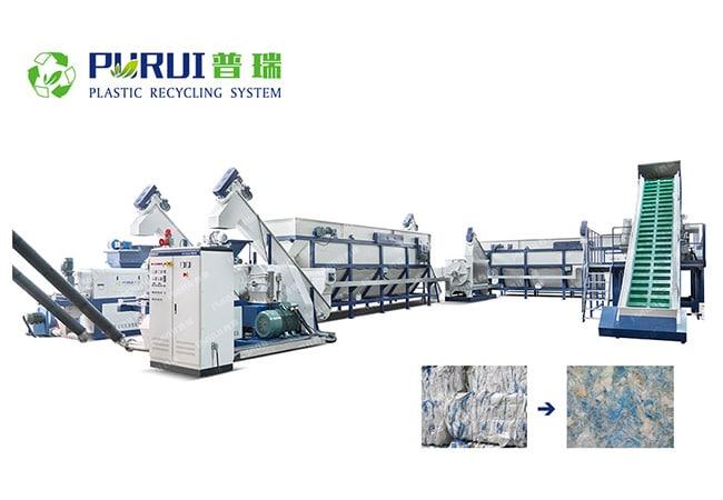 PP Raffia Recycling Machine
