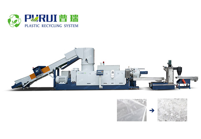 Agricultural Film Recycling Pelletizing Line